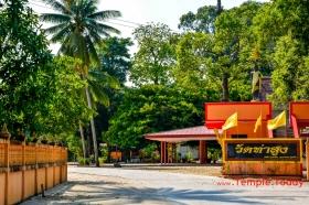 Wat Thasung (วัดท่าสูง) Tambon Tha Sala, Amphoe Tha Sala, Chang Wat Nakhon Si Thammarat 80160, Thailand.